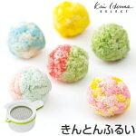 きんとんふるい 和菓子 日本製