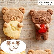 クッキー型 抱っこクッキー型 リラックマ