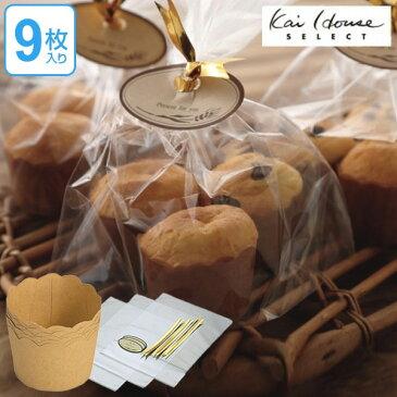 マフィン型 焼き型 紙製 マフィンカップ 9枚入 ( 紙型 ケーキカップ マフィンケース ベーキングカップ 使い捨て 製菓道具 製菓グッズ 焼き菓子 お菓子作り )