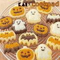 【ハロウィングッズ】お菓子作りに!かぼちゃやハロウィン柄のペーパーナプキンで可愛いものを教えて!