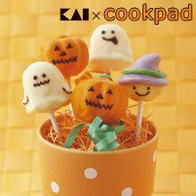 ロリポップセット ハロウィン かぼちゃ おばけ 魔女 シリコン製 ケーキ型 12個取