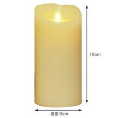 キャンドルライトLEDキャンドルLUMINARAルミナラピラーM3.5×7インチ乾電池使用