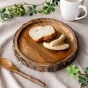 プレート 22cm Konoka 木製 アカシア 食器 皿 ( アカシアプレート 木 中皿 木製プレート 木製食器 丸太プレート アカシア食器 おしゃれ メイン皿 )