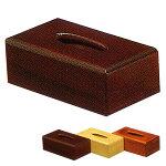 ティッシュケース ティッシュボックス 木製 うす型