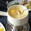【ポイント最大11倍】家族や友達と、自宅で簡単にチーズフォンデュが楽しめる!フォンデュ 鍋 ...