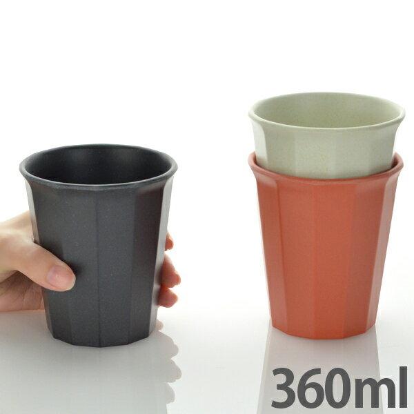 キントー KINTO タンブラー 360ml プラスチック食器 割れにくい食器 アルフレスコ ( コップ 食器 食洗機対応 割れにくい アウトドア オシャレ マグ カップ コップ 収納 )