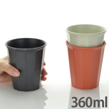 タンブラー 360ml プラスチック食器 割れにくい食器 アルフレスコ ( コップ 食器 食洗機対応 割れにくい アウトドア オシャレ マグ カップ コップ 収納 KINTO キントー )