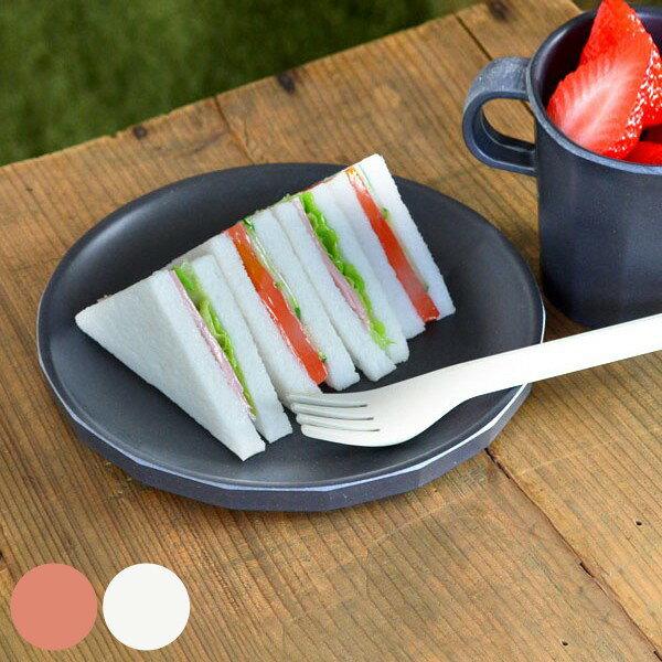 キントー KINTO プレート 19cm プラスチック 食器 割れにくい食器 アルフレスコ ( 皿 食洗機対応 割れにくい アウトドア オシャレ 中皿 器 収納 )