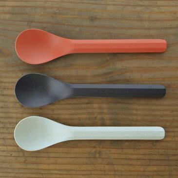 スプーン 17cm プラスチック食器 割れにくい食器 アルフレスコ ( 食器 カトラリー 食洗機対応 割れにくい アウトドア オシャレ すぷーん 収納 KINTO キントー )