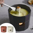 チーズフォンデュセット レッド(固形燃料用)
