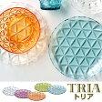 プレート トリア TRIA 食器 ( お皿 小皿 食洗機対応 中皿 割れにくい クリア プラスチック製 )