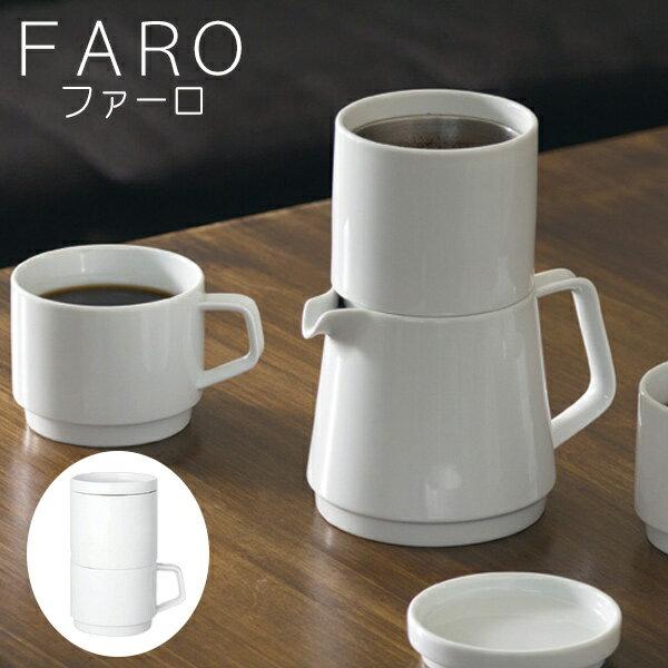 コーヒー・お茶用品, ドリップポット  KINTO FARO
