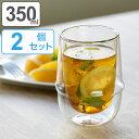 キントー KINTO アイスティーグラス 350ml KRONOS ダブルウォール 二重構造 保温 ガラス製 同色2個セット ( コップ グラス 保冷 電子レンジ対応 食器 カップ ダブルウォールグラス デザートカップ カップ マグ 食洗機対応 ) 1