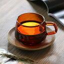 キントー KINTO コーヒーカップ ソーサー セット 270ml SEPIAシリーズ ガラス 食器 ( ティーカップ カップ コップ マグカップ 北欧 来客用 カップ&ソーサー マグ 耐熱ガラス 食洗機対応 電子レンジ対応 カフェ風 洋食器 おしゃれ )