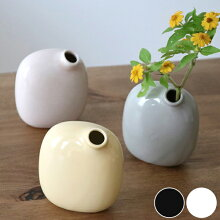 花瓶 一輪挿し SACCO ベース 02 KINTO キントー フラワーベース 陶器