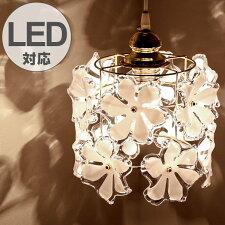 ペンダントライト 1灯 ブーケ 円筒形 天井照明 LED対応