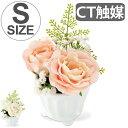 MIRABELLE ARTIFICIAL FLOWER S ( 造花 ...