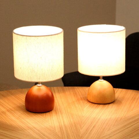 照明 テーブルランプ LED対応 天然木 コロン スタンドライト ( ライト 間接照明 テーブルライト 照明器具 フロアライト フロアランプ スタンド照明 読書灯 寝室 おしゃれ 木製 リビング )