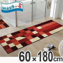 キッチンマット wash+dry ウォッシュアンドドライ Lumina reddish 屋内屋外兼用 60×180cm