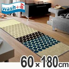 キッチンマット wash+dry ウォッシュアンドドライ Mixed Dots 屋内屋外兼用 60×180cm