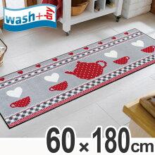 キッチンマット wash+dry ウォッシュアンドドライ Tea Time 屋内屋外兼用 60×180cm