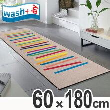 キッチンマット wash+dry ウォッシュアンドドライ Mixed Stripes 屋内屋外兼用 60×180cm