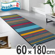 キッチンマット wash+dry ウォッシュアンドドライ Colour Stripes 屋内屋外兼用 60×180cm
