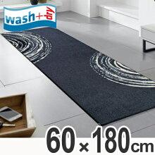 キッチンマット wash+dry ウォッシュアンドドライ Swirl 屋内屋外兼用 60×180cm