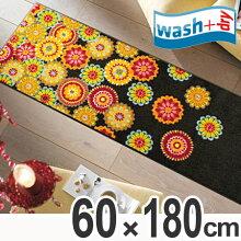 キッチンマット wash+dry ウォッシュアンドドライ Peppina 屋内屋外兼用 60×180cm