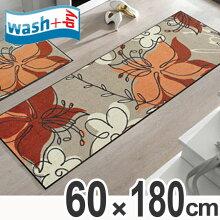 キッチンマット wash+dry ウォッシュアンドドライ Blossom 屋内屋外兼用 60×180cm
