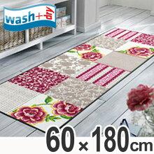 キッチンマット wash+dry ウォッシュアンドドライ Cottage Dream 屋内屋外兼用 60×180cm
