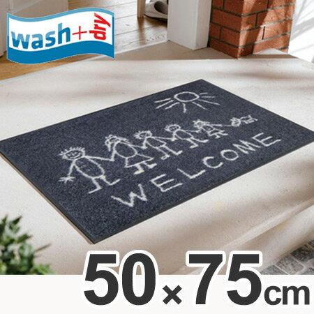 玄関マット 屋外 wash+dry ウォッシュアンドドライ Welcome Sunny Side 屋内屋外兼用 50×75cm ( 送料無料 エントランスマット 洗える ウォッシャブル すべり止め 滑り止め 室内 屋外 兼用 )