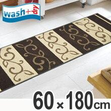 キッチンマット wash+dry ウォッシュアンドドライ Ranke braun 屋内屋外兼用 60×180cm