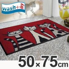 玄関マット wash+dry ウォッシュアンドドライ Three Cats 屋内屋外兼用 50×75cm
