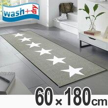 キッチンマット wash+dry ウォッシュアンドドライ Stars sand 屋内屋外兼用 60×180cm