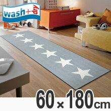 キッチンマット wash+dry ウォッシュアンドドライ Stars grey 屋内屋外兼用 60×180cm