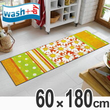 キッチンマット wash+dry ウォッシュアンドドライ Bellis 屋内屋外兼用 60×180cm
