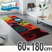 キッチンマット wash+dry ウォッシュアンドドライ Summer Breeze 屋内屋外兼用 60×180cm