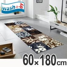 キッチンマット wash+dry ウォッシュアンドドライ Mystic Leaves 屋内屋外兼用 60×180cm