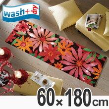 キッチンマット wash+dry ウォッシュアンドドライ Blumello 屋内屋外兼用 60×180cm