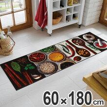 キッチンマット 屋内屋外兼用 wash+dry ウォッシュアンドドライ Hot Spices 60×180cm