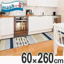 キッチンマット 屋内屋外兼用 wash+dry ウォッシュアンドドライ Cubierto 60×260cm