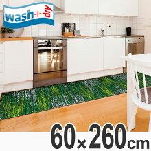 キッチンマット wash+dry ウォッシュアンドドライ Scratchy green 60×260cm