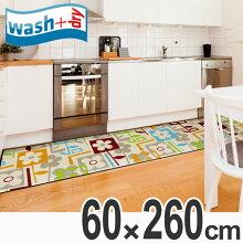 キッチンマット wash+dry ウォッシュアンドドライ Flourish 60×260cm