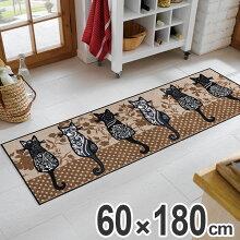キッチンマット wash+dry ウォッシュアンドドライ Katzenbande 60×180cm