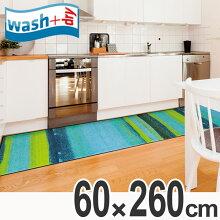 キッチンマット wash+dry ウォッシュアンドドライ Medley acqua 60×260cm