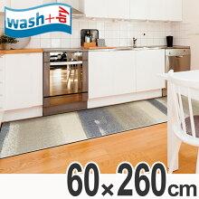 キッチンマット wash+dry ウォッシュアンドドライ Medley beige 60×260cm