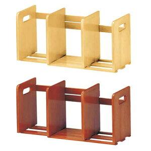 ブックスタンド 木製 スライド...