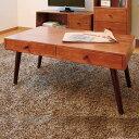 ローテーブル 引出し付 北欧風 天然木 ココア 幅80cm ( 送料無料 テーブル 机 つくえ センターテーブル リビング 座卓 木製 引出 引き出し ローボード ぬくもり あたかかみ カントリー風 )