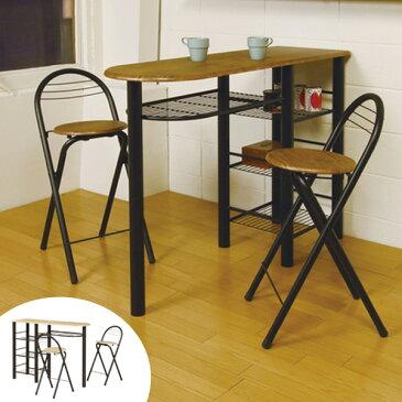 ダイニング3点セット スチールフレーム ハイテーブル 120cm ハイチェア 折りたたみ 2脚 ( 送料無料 ダイニングテーブル ダイニングセット ダイニングチェア セット 椅子 イス いす 机 つくえ チェアー ダイニングチェアー 食卓 折りたたみチェア )